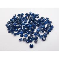 Sapphire-Round: 4.0mm - 5.5mm