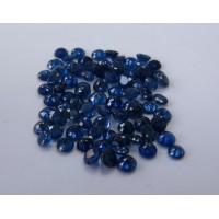 Sapphire-Round: 4.0mm - 5.0mm
