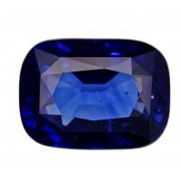 Sapphire-Cushion: 4.03ct
